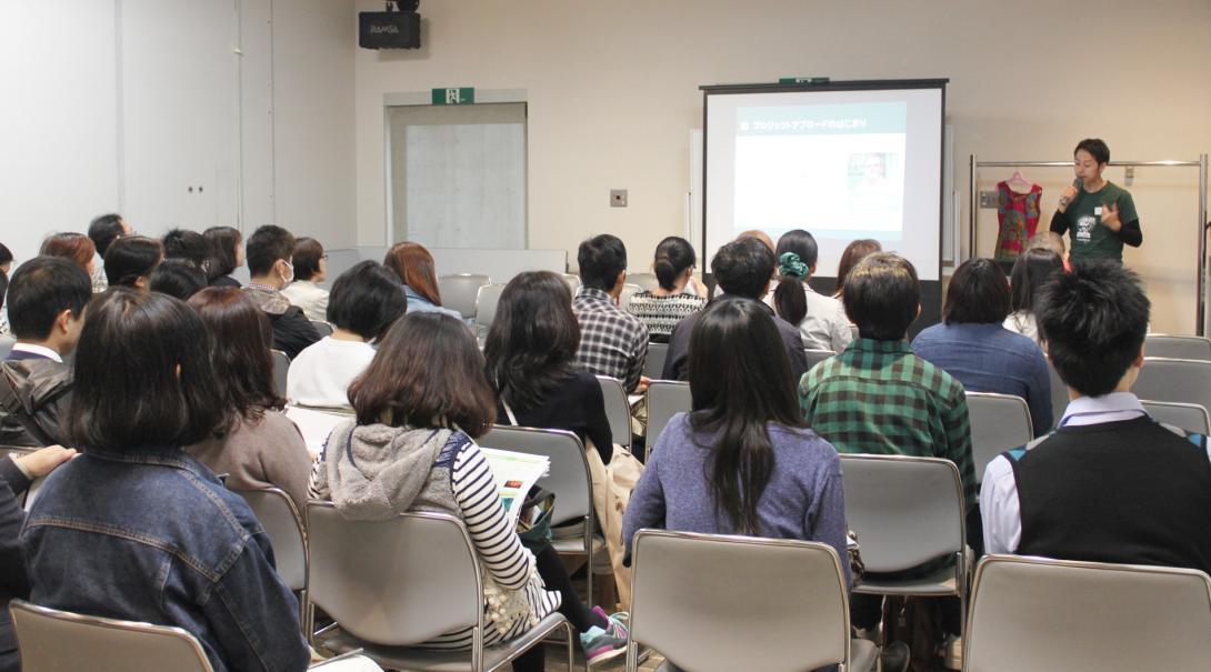 プロジェクトアブロードの東京説明会